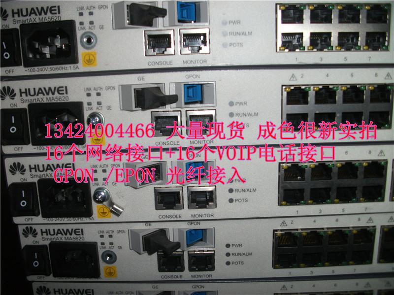华为MA5620 MDU设备在中国电信、中国联通、中国移动的FTTx建设中已经得到广泛应用。 为更好地满足客户对FTTB组网中MDU设备的需求,华为技术有限公司推出SmartAX MA5620E 5626 5620 5616业务 接入设备(以下简称MA5620E 5616 5626 5620)。 MA5620E在EPON接入系统中作为MDU设备,上行方向与OLT配合提供高速率、高带宽和高质量的数据、 语音和视频业务,实现FTTN接入。 MA5620E可以支持以下业务接入方式: 基于VoIP的POTS接入。